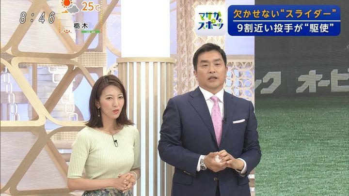 2019年05月05日小澤陽子の画像16枚目