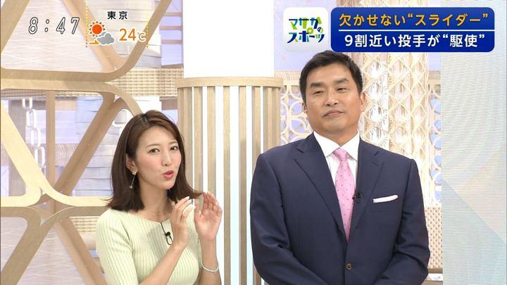 2019年05月05日小澤陽子の画像17枚目