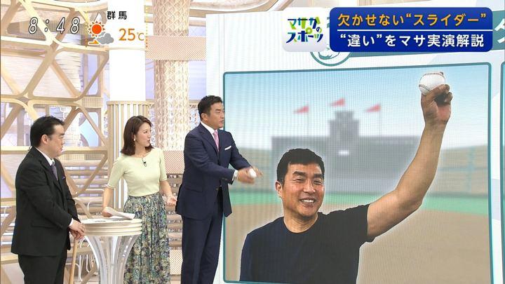 2019年05月05日小澤陽子の画像18枚目