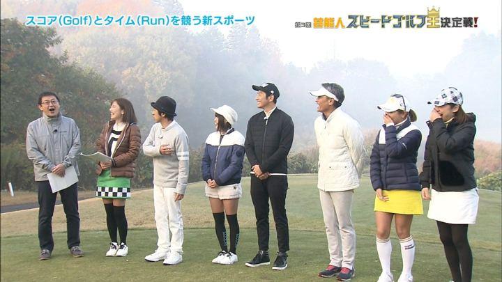 2019年05月05日小澤陽子の画像25枚目