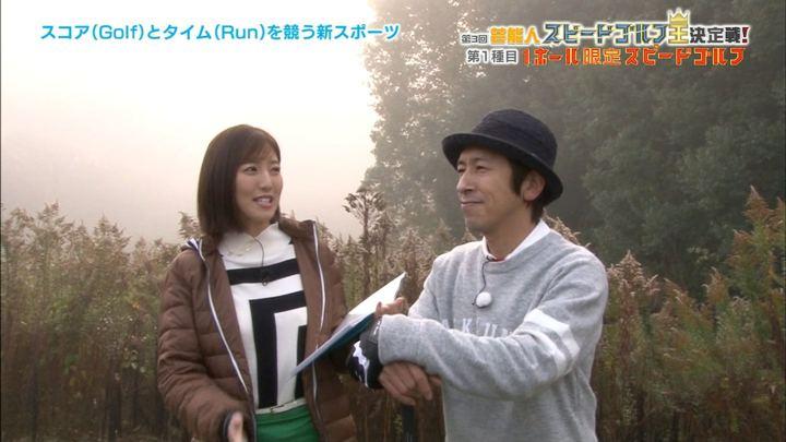 2019年05月05日小澤陽子の画像26枚目