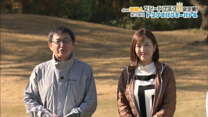 2019年05月05日小澤陽子の画像33枚目