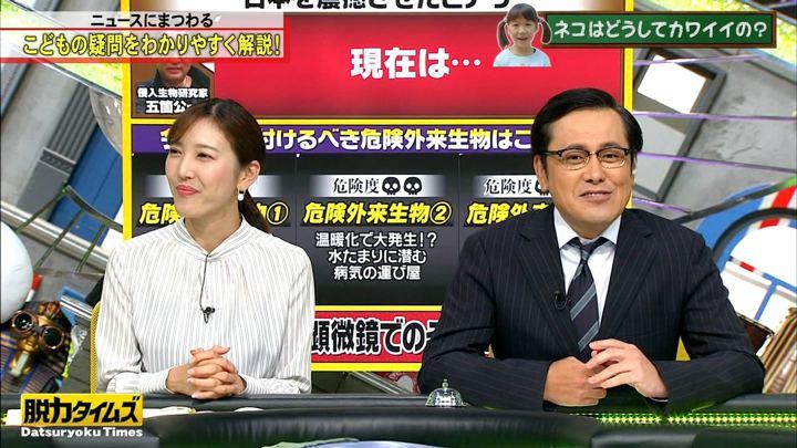 2019年05月10日小澤陽子の画像04枚目