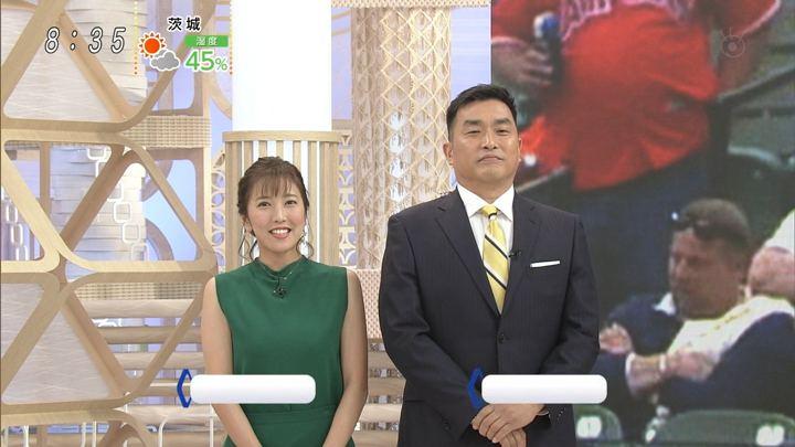 2019年05月12日小澤陽子の画像01枚目