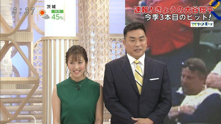 2019年05月12日小澤陽子の画像02枚目