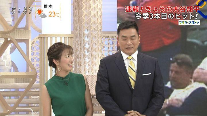 2019年05月12日小澤陽子の画像03枚目