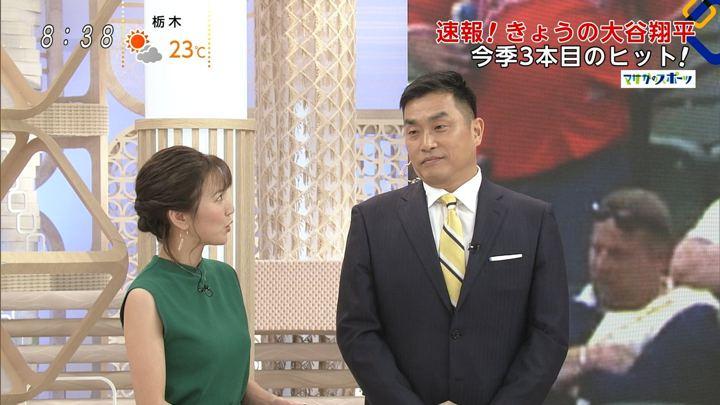 2019年05月12日小澤陽子の画像04枚目
