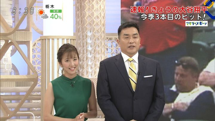 2019年05月12日小澤陽子の画像05枚目