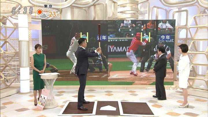 2019年05月12日小澤陽子の画像06枚目