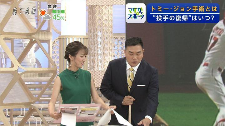 2019年05月12日小澤陽子の画像07枚目