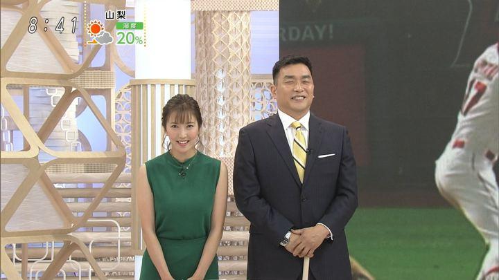 2019年05月12日小澤陽子の画像08枚目