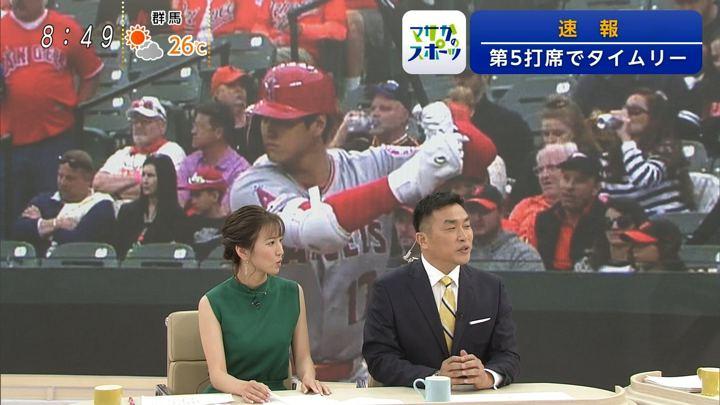 2019年05月12日小澤陽子の画像09枚目