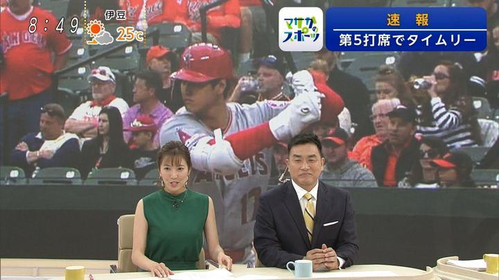 2019年05月12日小澤陽子の画像10枚目