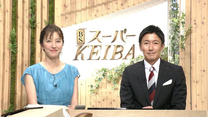 2019年05月12日小澤陽子の画像12枚目