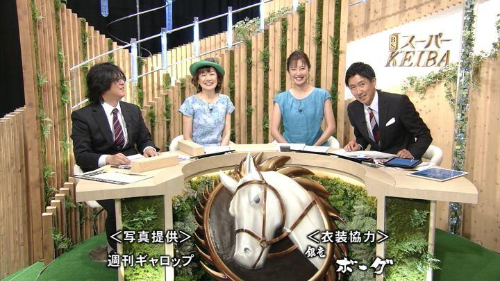 2019年05月12日小澤陽子の画像17枚目