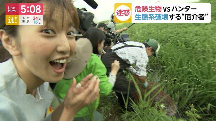2019年05月17日小澤陽子の画像02枚目