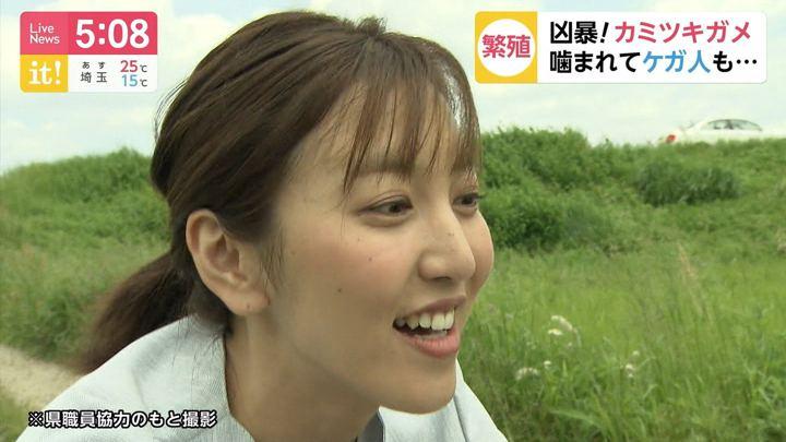 2019年05月17日小澤陽子の画像04枚目