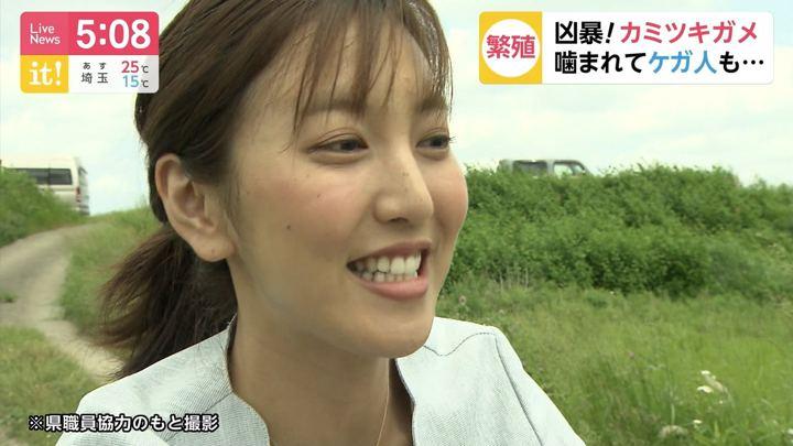 2019年05月17日小澤陽子の画像05枚目
