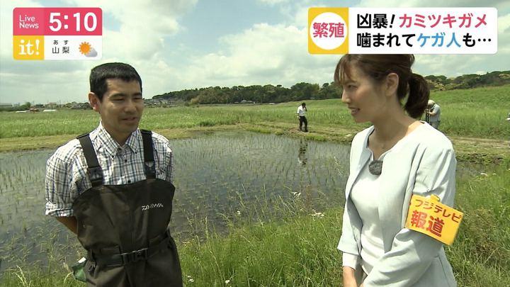2019年05月17日小澤陽子の画像08枚目
