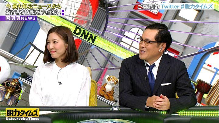 2019年05月17日小澤陽子の画像15枚目