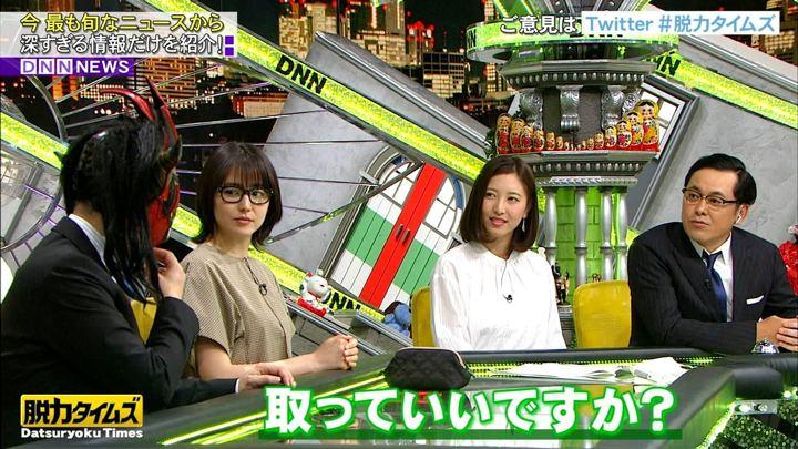 2019年05月17日小澤陽子の画像16枚目