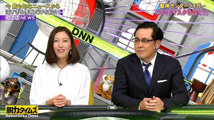 2019年05月17日小澤陽子の画像17枚目