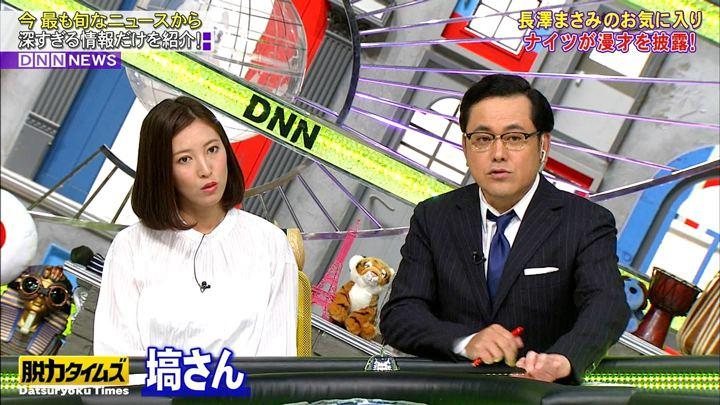 2019年05月17日小澤陽子の画像18枚目