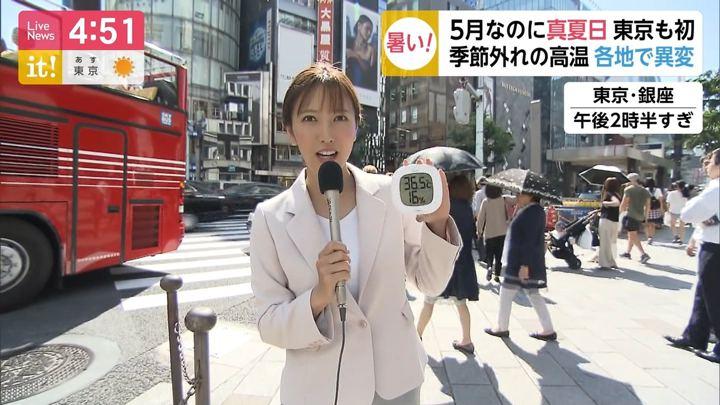 2019年05月24日小澤陽子の画像03枚目