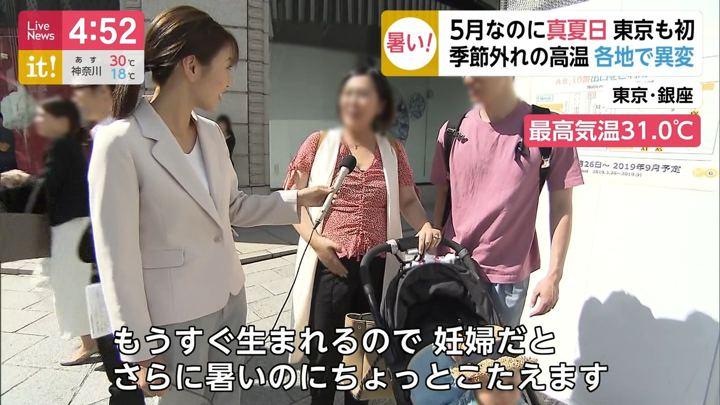 2019年05月24日小澤陽子の画像04枚目