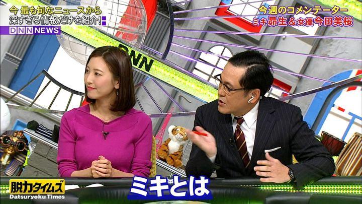 2019年05月24日小澤陽子の画像06枚目