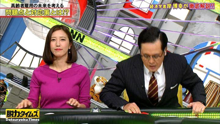 2019年05月24日小澤陽子の画像07枚目