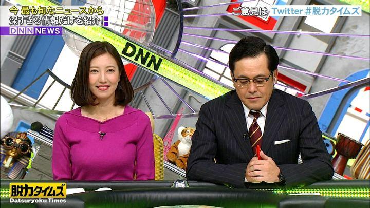 2019年05月24日小澤陽子の画像10枚目