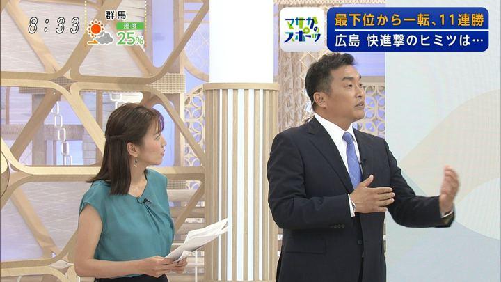 2019年05月26日小澤陽子の画像02枚目