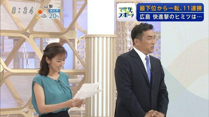 2019年05月26日小澤陽子の画像03枚目