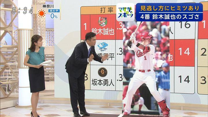 2019年05月26日小澤陽子の画像06枚目