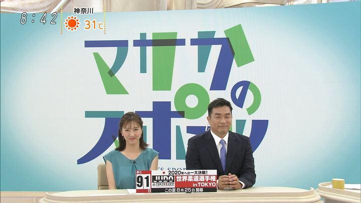 2019年05月26日小澤陽子の画像08枚目