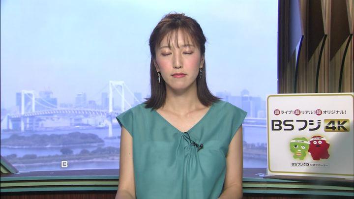 2019年05月26日小澤陽子の画像10枚目