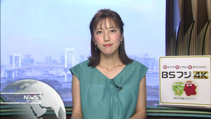 2019年05月26日小澤陽子の画像12枚目