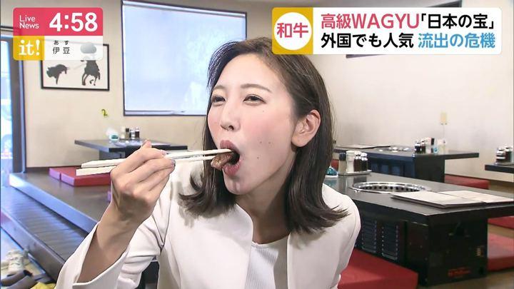 2019年05月30日小澤陽子の画像02枚目
