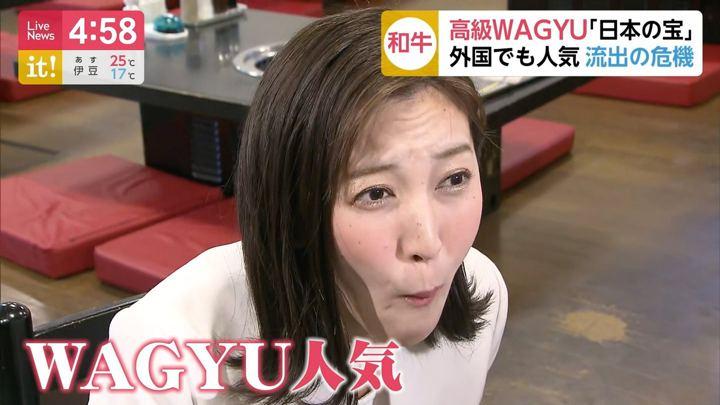 2019年05月30日小澤陽子の画像11枚目
