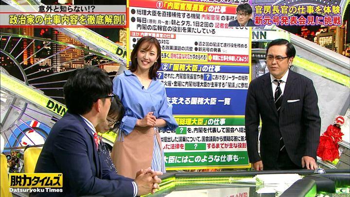 2019年05月31日小澤陽子の画像06枚目