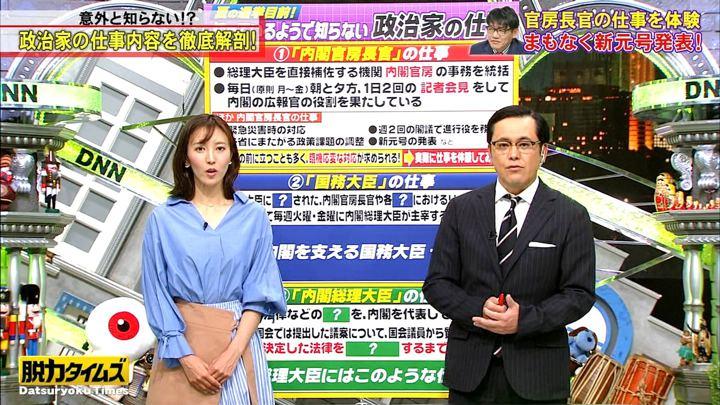 2019年05月31日小澤陽子の画像08枚目