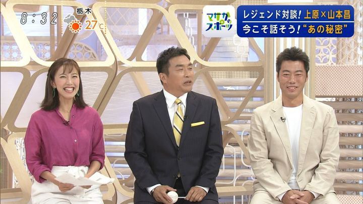 2019年06月02日小澤陽子の画像01枚目