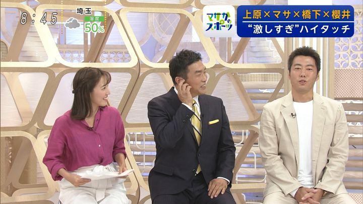 2019年06月02日小澤陽子の画像04枚目