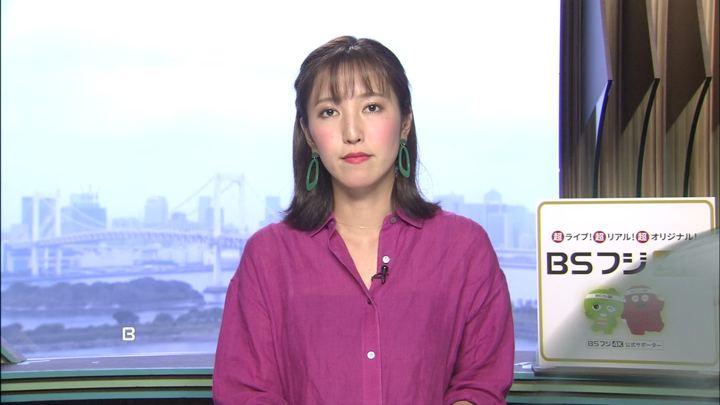 2019年06月02日小澤陽子の画像06枚目