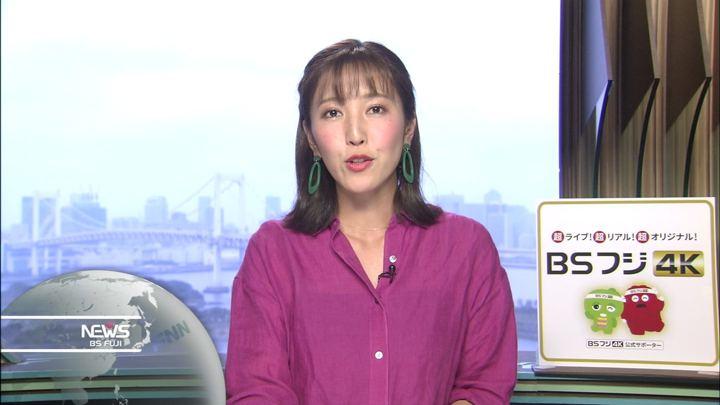 2019年06月02日小澤陽子の画像08枚目