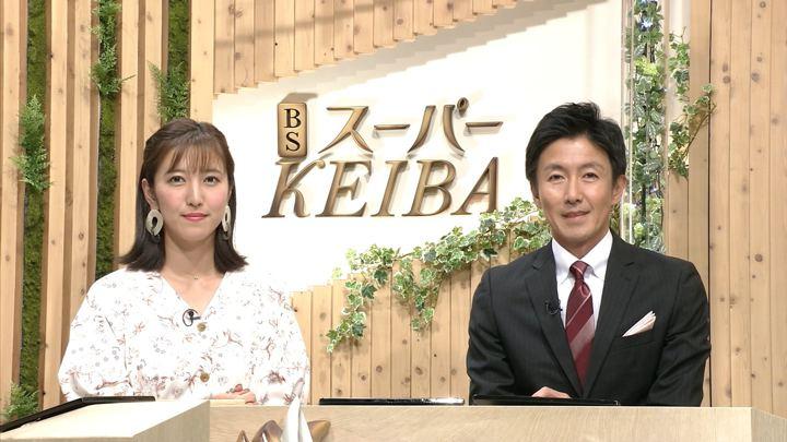 2019年06月02日小澤陽子の画像09枚目