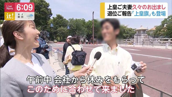 2019年06月06日小澤陽子の画像02枚目