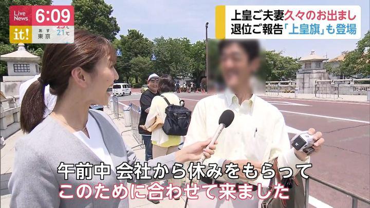 2019年06月06日小澤陽子の画像03枚目