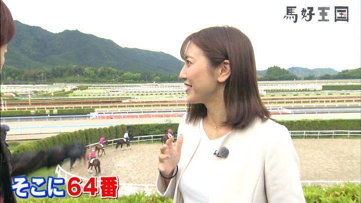 2019年06月08日小澤陽子の画像06枚目